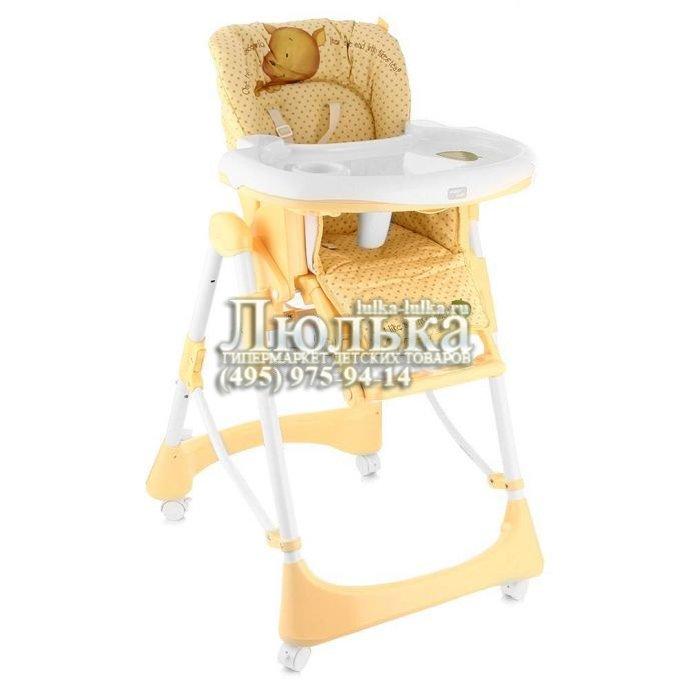 стульчик для кормления Happy Baby Kevin цвет Golden люлька