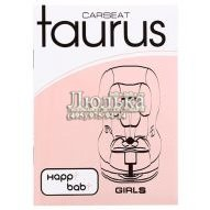 Автокресло Happy Baby Taurus, группа 1/2, Girls (4630006135794)